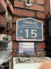 MW House Itaewon 2