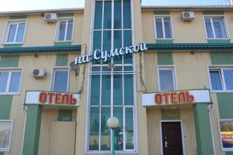 Hotel ' Na Sumskoy'