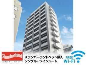 HOTEL LiVEMAX TOKYO AYASE-EKIMAE