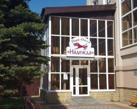 Sanatorium Nadezhda