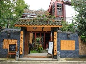 Zi Yue Hostel