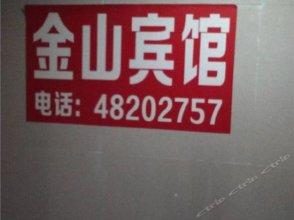 Jinshan Hostel