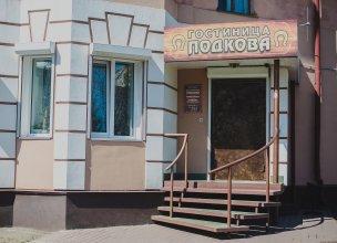Отель Подкова на Проспекте Культуры