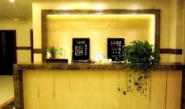 Qingxin Hotel
