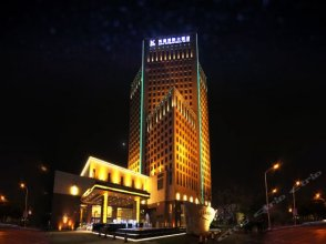Keya International Hotel