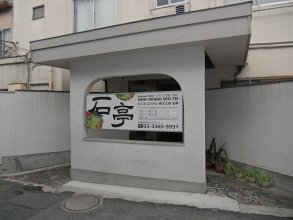 Business Hotel Shin-Okubo Sekitei