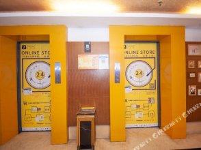 7 Days Inn Shenzhen Dongmen Pedestrian Street Shaibu Subway Station Branch