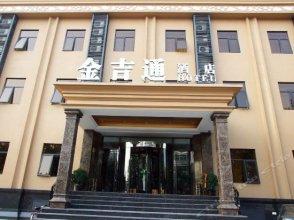 Jinjitong Hotel