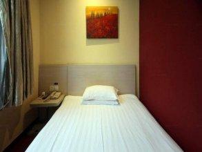 Ji Hotel Xiamen Zhongshan Road