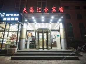 如家联盟·华驿酒店(北京大红门地铁站店)(原天海汇金宾馆)