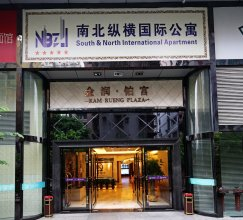 South & North International Apartment (Kam Rueng Plaza)