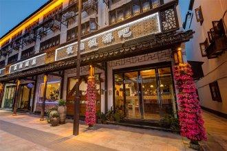 Wuzhen Maple Bridge Inn