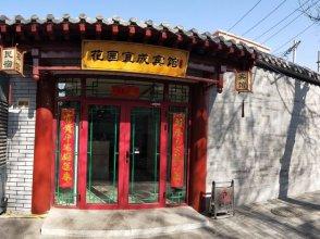 Huayuan Yicheng Hotel