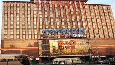 Beijing Eletel Apartment