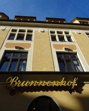 Brunnenhof City Center