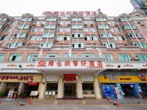 Vienna Hotel Guangzhou Nanpu Station Branch