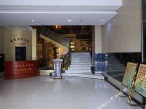 Fuya Business Hotel