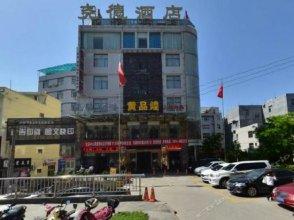 Yaode Hotel Ankang