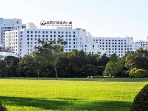 Huiyuan Service Apartment - Beijing