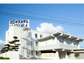 Business Hotel Misora Niihama