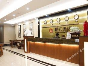 Shunliu Hotel