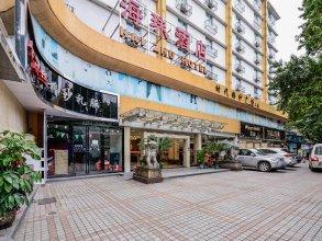 Guangzhou Haizhu Hotel