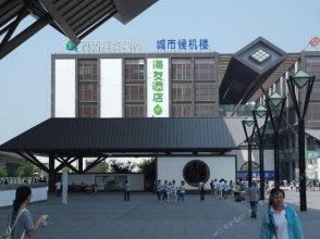 Hi Inn (Suzhou Railway Station North Square)