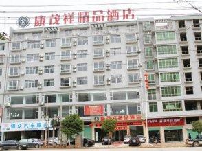 Kangmao Xiang Boutique Hotel