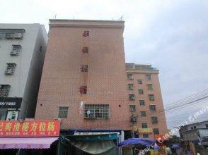 8 Dong Apartment (Guangzhou Kengbianzhuang)