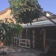 Xiamen Backpacker Village Hostel