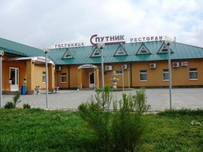 Отель Спутник