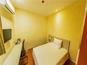 Hanting Premium Hotel Shanghai Hongqiao Zhongshan Xi Road