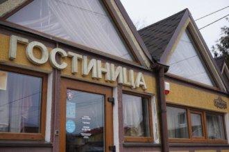 Гостевой дом Вилла Татьяна
