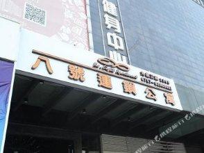 No.8 Apartment Foshan Jiuding