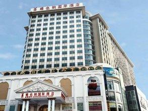 Vienna International Hotel - Long Hua Wan Zhong Cheng Branch