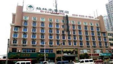 GreenTree Inn Hangzhou Qiutao Road Business Hotel