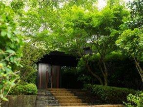 Prime Villa Fuki No Sato