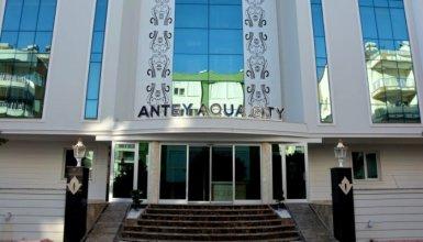 Antey Aqua City