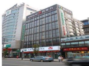 Today Inns Jiujiang Xunyang Road Pedestrian Street