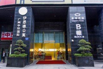 Central International Apartment Guangzhou