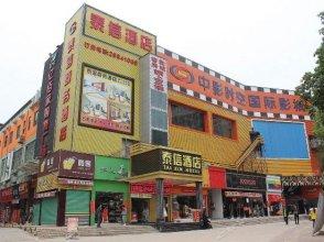 Taixin Hotel