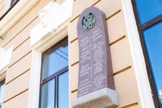 Лотте Отель Санкт-Петербург