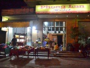 Phong Lan Halong
