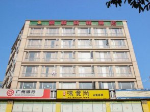 Yinfeng Business Hotel