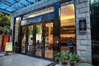 Shanghao Hotel - Xiamen