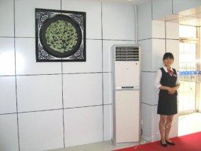 Yin Xing Hotel