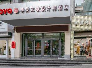 Apple Designer Hotel (Xi'an Jiaotong University)