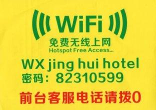 Jing Hui Hotel Chepi Station Suning Square Branch