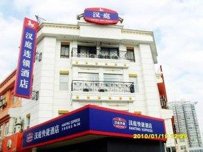 JI Hotel Shanghai Yan'an Road