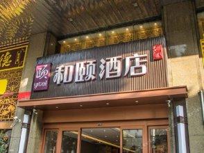 Yitel (Guangzhou Panfu Road Yuexiu Park)